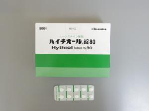 IMGP1340