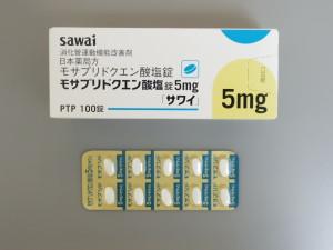 モサプリド5mg(ガスモチン同成分)