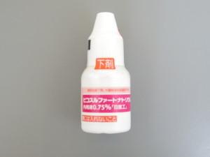 ピコスルファート内用液(ラキソベロン同成分)