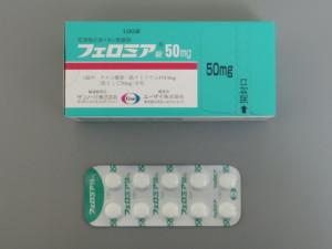 フェロミア錠50mg