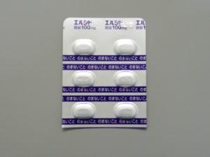 エルシド膣錠(エンペシド同成分)