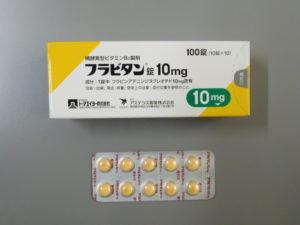 フラビタン錠(ビタミンB2)