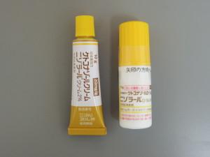 ニゾラール(クリーム/ローション)