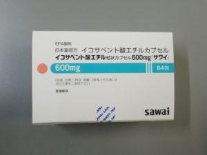 イコサペント酸エチル粒状カプセル600mg