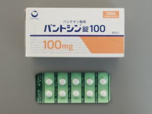 IMGP1547(1)