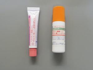 ベタメタゾン酪酸エステルプロピオン酸エステル0.05%「JG」