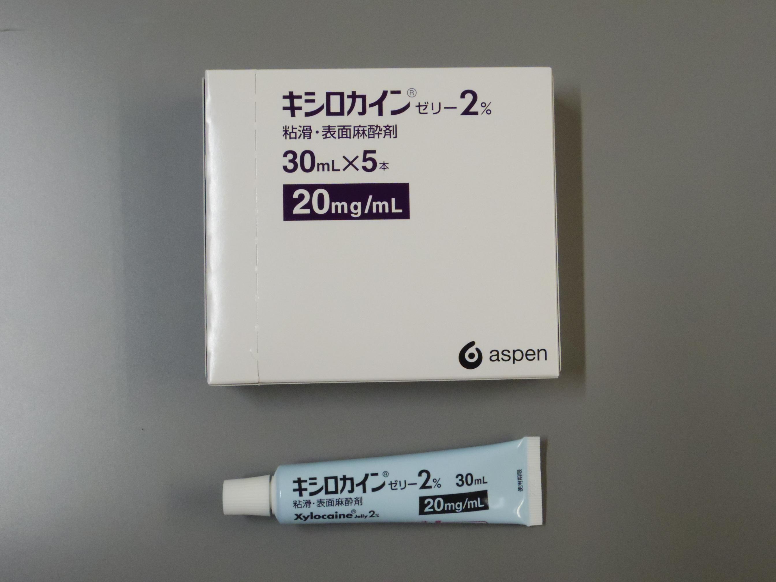 市販 リドカイン 群発頭痛が発症しているかも?効く市販の薬は?気になる人は要チェック!
