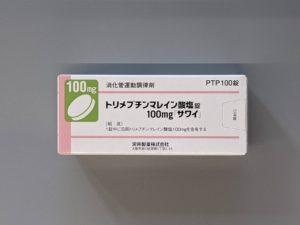トリメブチン錠100mg「サワイ」