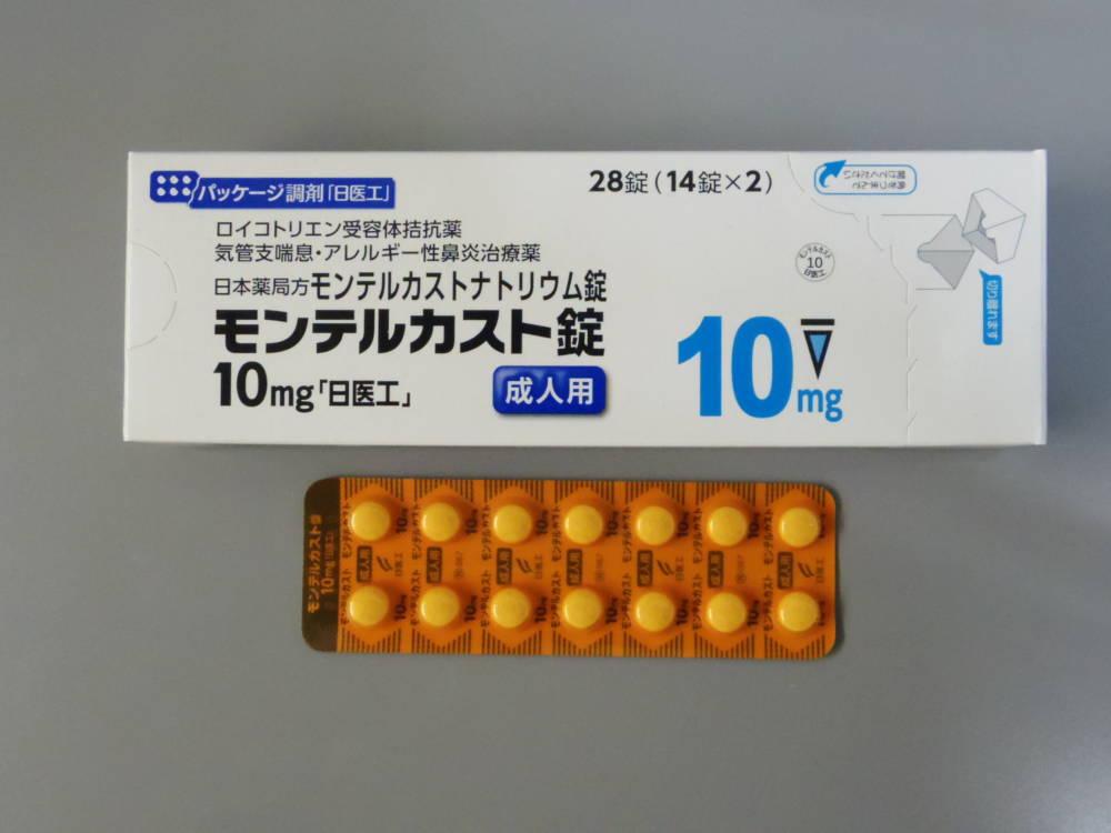 モンテルカスト錠10mg「日医工」
