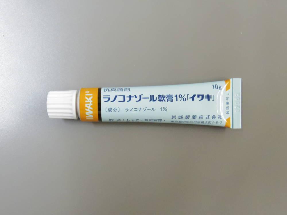 ラノコナゾール軟膏1%「イワキ」