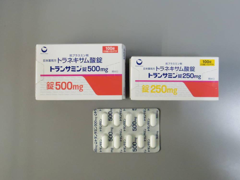 トランサミン錠250mg/500mg