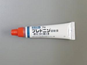 プレドニン眼軟膏