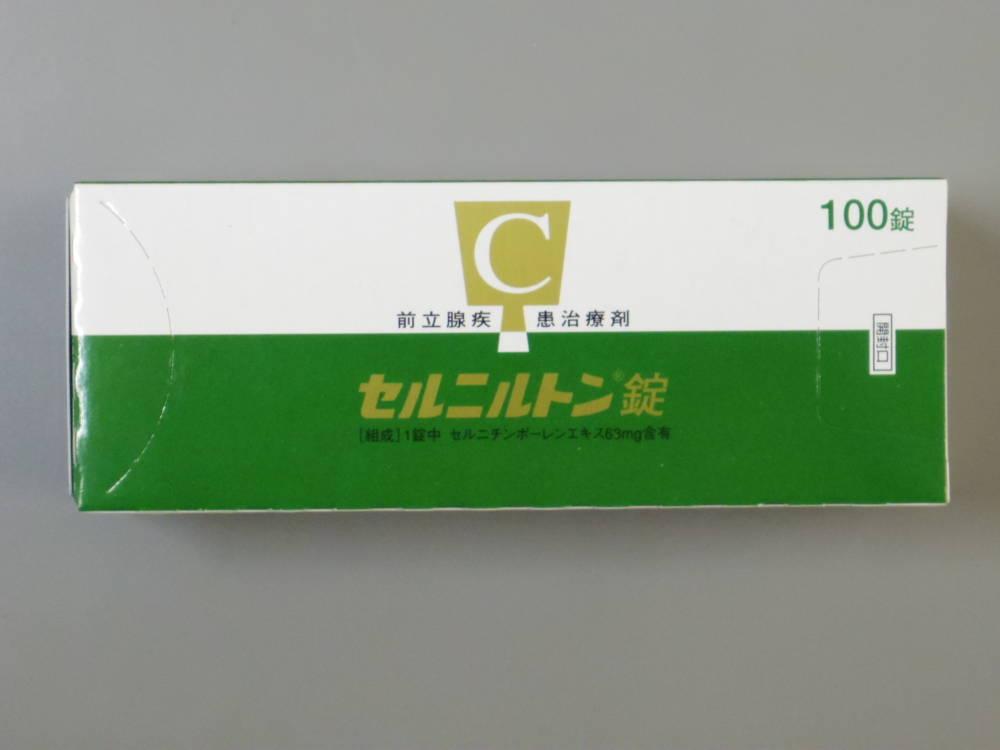セルニルトン錠