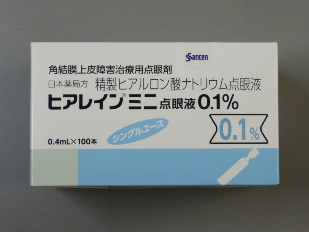 ヒアレインミニ点眼液0.1%