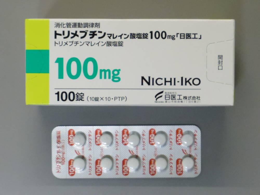 トリメブチン錠100mg「日医工」