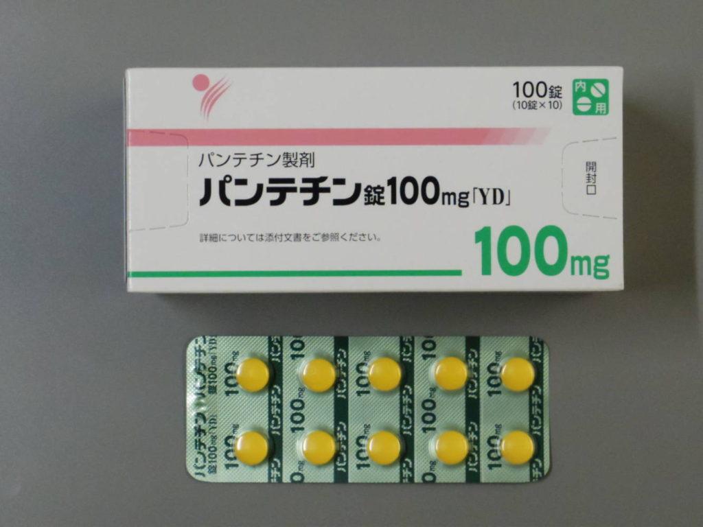パンテチン錠100mg「YD」