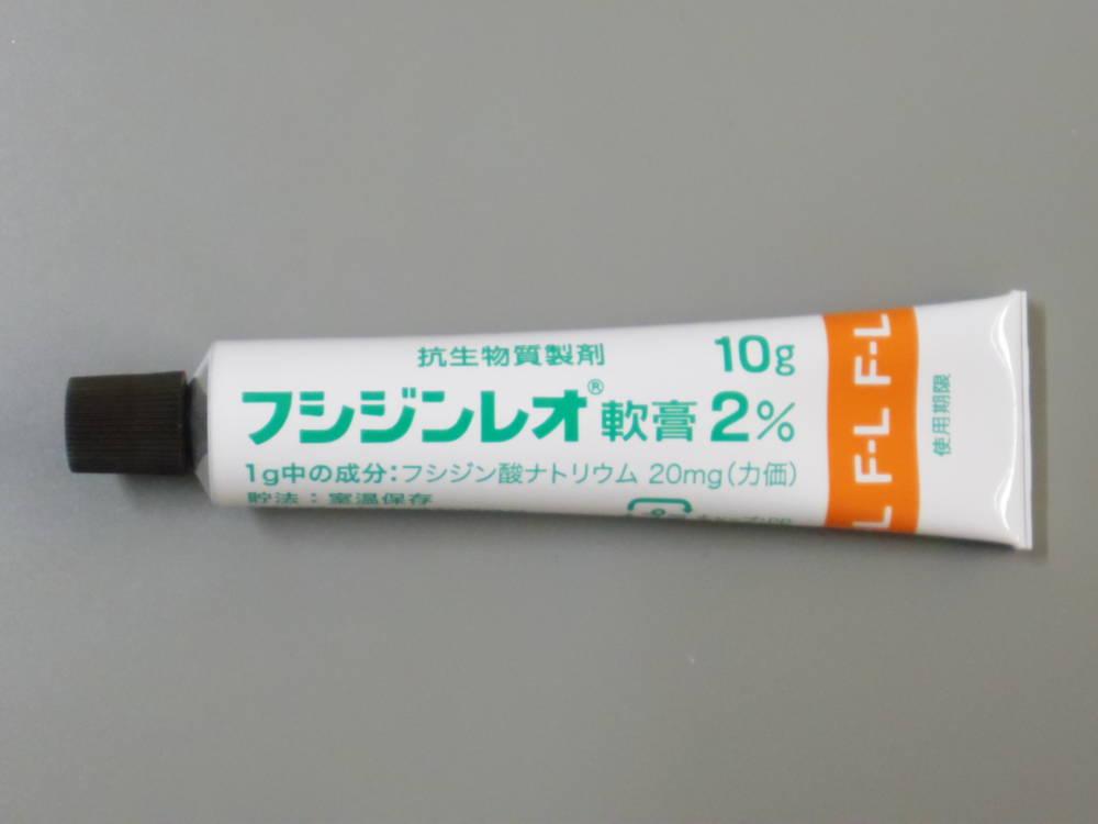フシジンレオ軟膏2%