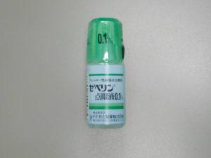 ゼペリン点眼液0.1%