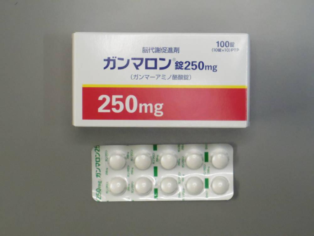 ガンマロン錠250mg