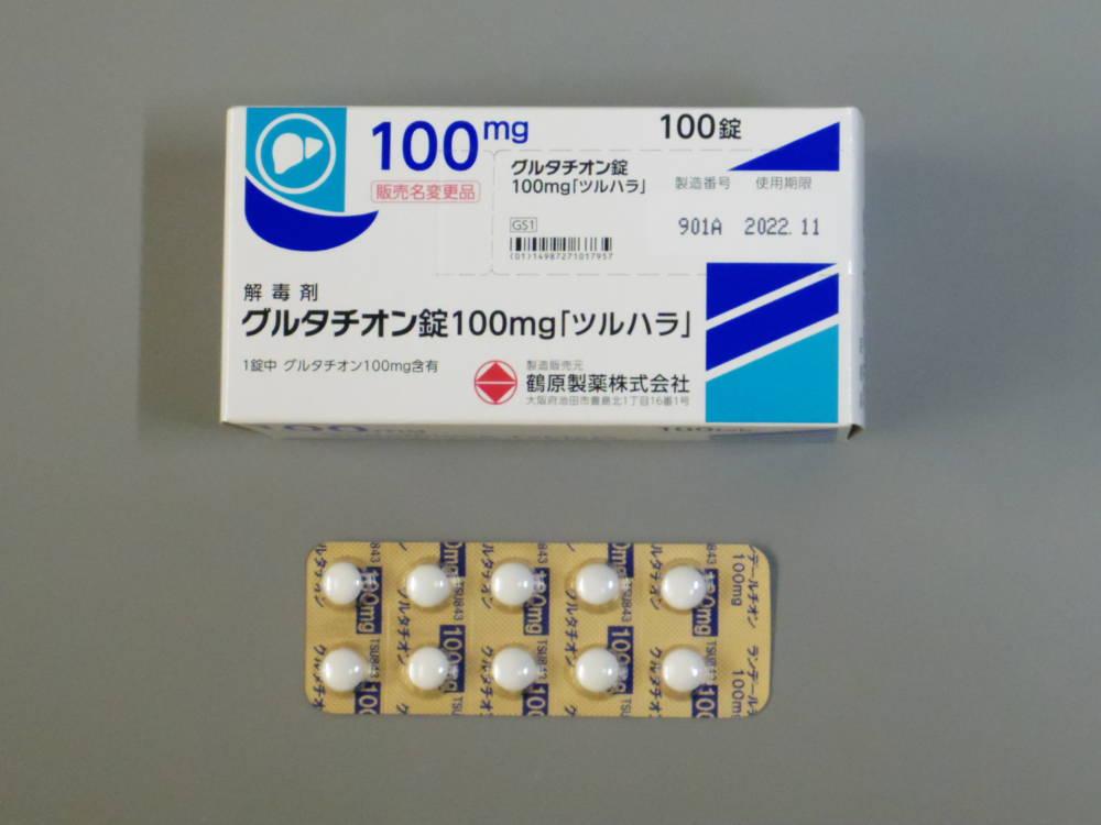 グルタチオン錠100mg「ツルハラ」