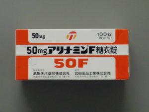 アリナミンF糖衣錠50mg