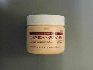 レスタミンコーワクリーム1%