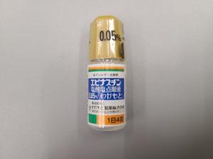 エピナスチン塩酸塩点眼液0.05%「わかもと」(アレジオン同成分)