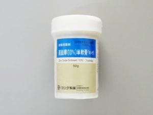 亜鉛華(10%)単軟膏「ヨシダ」